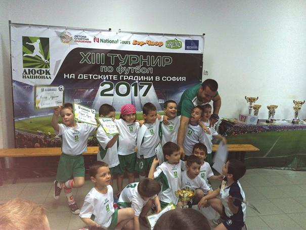 Футболен отбор